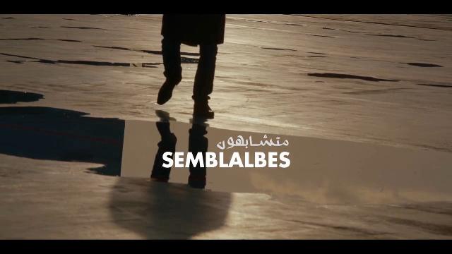 SEMBLABLES - Coproduzione Italia Tunisia - Riverstudio